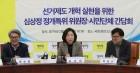 """선거제 개혁 표류에…시민사회 """"의원 전수조사해 총선 심판"""""""
