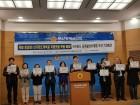 전국 시민단체 570곳 선거법 개혁 지연에 마지막 경고