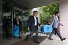 양승태 대법원, 박근혜 탄핵심판 당시 헌재 정보 빼돌려