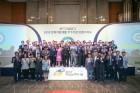 한국산업인력공단, 2018 인적자원개발 우수기관 인증 수여식 개최