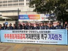 정부지원 반 년도 안됐는데… 한국GM 파업
