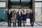 특구재단·KAIST, '2018 대덕특구 홍보대상' 수상