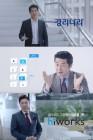 """""""스타 배우를 광고모델로 모셔라""""… IT·SW기업들 브랜드 전략 강화"""