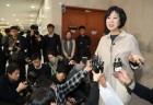"""손혜원, """"당적 내려놓겠다. 21대 총선도 불출마""""…연이은 악재에 속 타는 민주당"""
