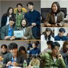 '어비스' 박보영X안효섭, '웃음만발' 첫 대본 리딩 현장 공개