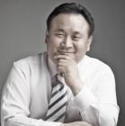 이상민 의원, 블록체인 진흥법 대표발의