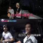 강경헌 밤낚시, 구본승과 핑크빛 기류 '실제 커플 가능성은?'