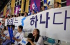 신한은행, 원코리아 페스티벌 후원