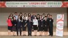 윤상직의원, IT여성기업인협회와 손잡고 'ICT 생태계 글로벌 경쟁력 강화'