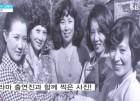 김혜자, 실제 젊은 시절은? 한지민과 닮은 미소