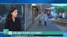 """강원대병원 간호사들 '의사들 만행' 폭로 """"수술실서 강제로 만지고 껴안고"""""""