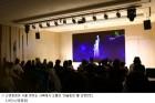 신영증권, 서울 여의도 사옥서 오페라 '마술피리' 상영