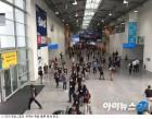 유럽 최대 게임 전시회 '2018 게임스컴' 개막