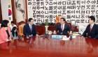 문희상 의장, 방북 3당 대표 '남북 국회회담' 보고 받고 노고 치하