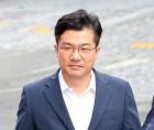 검찰, '송인배 비서관 급여 의혹' 시그너스 골프장 압수수색
