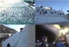 '화천 산천어축제' 사람들·1000m 설산의 약초꾼 '혹한의 사투'