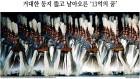 8월9일 베이징올림픽의 명과 암