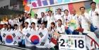 내일 아시안게임 개막…한국 대표팀 700번째 금메달 나온다