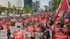 여성단체, 주말 도심서 '안희정 무죄' 규탄하는 대규모 집회 열어