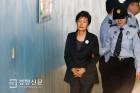 """박근혜 항소심 '미르·K재단 774억 출연 강요'도 유죄...""""기업 재산권 침해"""""""