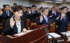 """김현미 장관 """"서민 집 걱정 줄이기에 정책 역량 집중"""""""