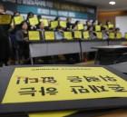 """""""2심 땐 안희정도 신문을"""""""
