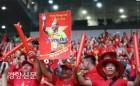 박항서의 베트남, 스즈키컵 1차전서 말레이시아와 2-2 무승부