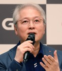 삼성전자 폴더블폰 공개 앞두고…애플 '접는 기술' 특허 갱신