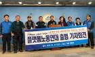 '휴먼 클라우드' 시대, 노동법이 품지 못한 노동
