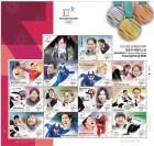 우표로 보는 평창올림픽 감동의 순간