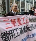 한국인의, 평화의 친구가 된 일본의 양심 변호사들