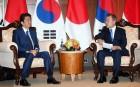 한국과 일본, 함께 판도라의 상자를 열자