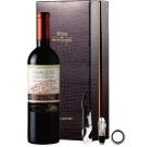 추석 선물로 좋은 칠레 와인 뭐 없나?
