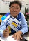 """김세훈 후보 """"화천, 평화의 성지 만드는 게 꿈"""""""