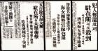 문 대통령이 부른 그 이름, 다섯 해녀들의 기막힌 사연