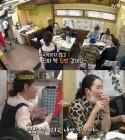 일본에서도 웃음꽃 핀 '수미네 반찬', 공익성도 잡았다