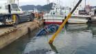 마산 바다서 하역작업 도중 고철 한쪽에 쏠려 선박 침몰
