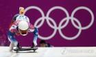 터키, 동계올림픽 유치시 썰매 종목 러시아서 개최 '고려'