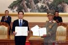 'JSA 비무장화' 논의할 남·북·유엔사 3자 협의체 판문점서 첫 회의