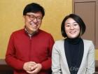 """'국회 출몰' 예고한 신지예·하승수 """"원내진입 준비운동"""""""