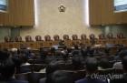 """""""공정한 재판 안 할 근거 없다""""는 법원행정처장의 오만"""