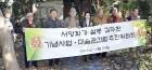 김두환 미술관 설립 위해 민간추진위 구성