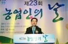 """김경수 지사 """"농어업인 기본소득, 가격보장 논의"""""""