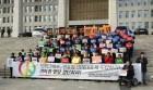 '연동형 비례대표제' 촉구 시국회의 연다