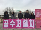 검찰과 한국당의 살 길, 여기에 있다