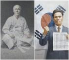 5.18 시민군 화가가 손끝으로 살려낸 독립운동가들의 모습