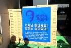경남도청에 배달된 '김경수 지사 응원 봉하쌀'