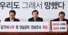 기사 2건에 1억 손해배상 청구... 자유한국당의 결말