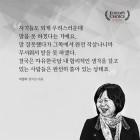 """이정미 의원이 전한 한국당 상황 """"완전히 쫄아있다"""""""