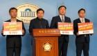 """민중당 손석형 후보 """"적폐법관 35명 탄핵해야"""""""